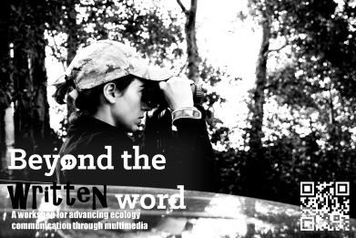 Beyond the written word_workshop banner_v9